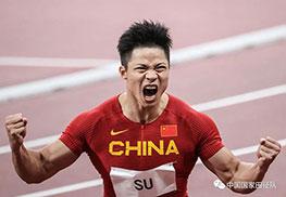 苏炳添担任闭幕式旗手 杨绍辉创男子马拉松奥运最佳战绩