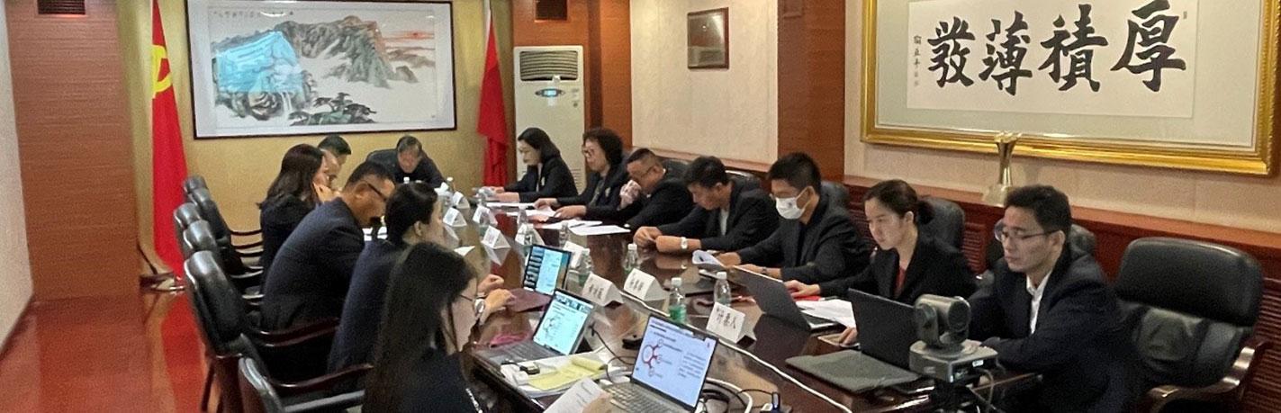正规手机购彩平台第九届执委会七次会议在京召开