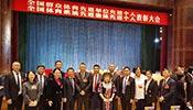 """贵州65个集体、54名个人获全国体育""""双先""""表彰"""