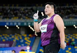 全运会DAY1丨巩立姣19米88铅球摘金 葛曼棋11秒22百米折桂