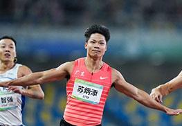 全运会DAY2丨男子百米苏炳添9秒95夺冠 女子铁饼冯彬65米85折桂