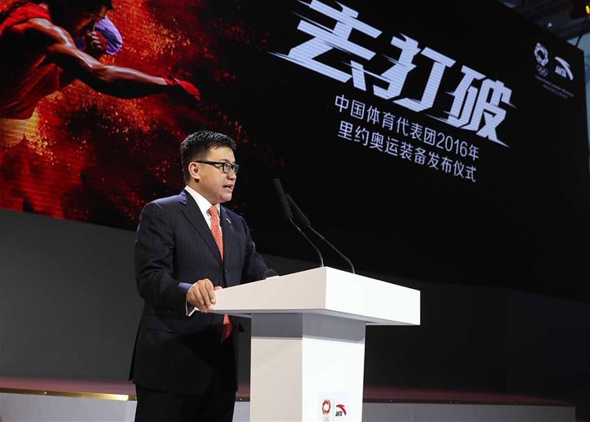 安踏公司总裁郑捷在发布仪式上致辞。