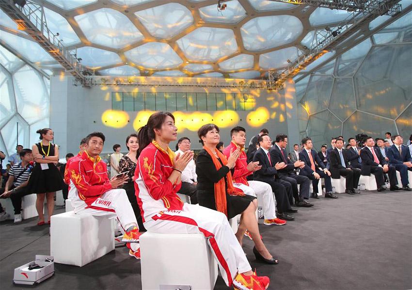奥运冠军郭晶晶(前中)与邹市明(前左)等在发布仪式上。