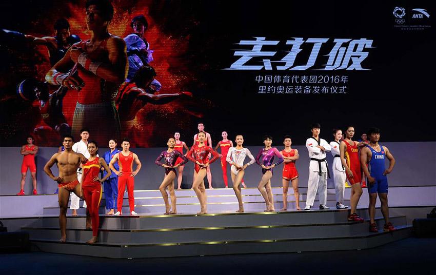 模特在发布仪式上展示里约奥运会比赛装备。