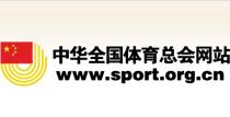 中華全國體育總會官方網站