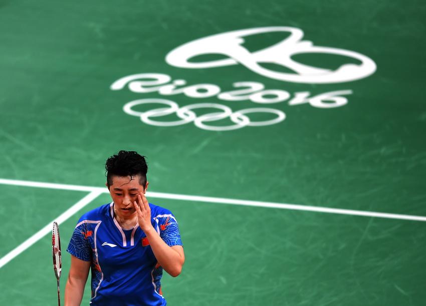中国选手于洋在比赛中