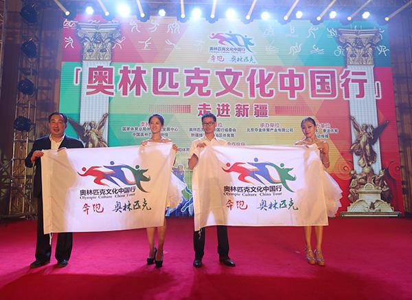 文化中心主任梁晓龙授旗