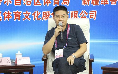 汉鼎宇佑集团体育总裁许绍连发言