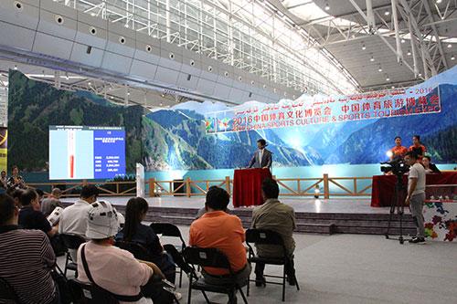 萨马兰奇签名的2008北京奥运会火炬参与竞拍
