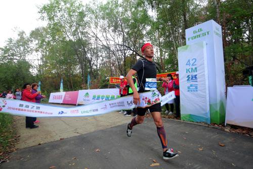 林海盛宴 中国森林马拉松系列赛长白山开赛