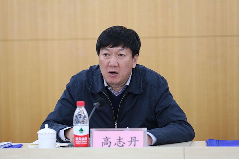 全国滑雪场安全工作会议于2月9日在首都体育馆召开。图为国家体育总局副局长、中国奥委会副主席高志丹讲话。