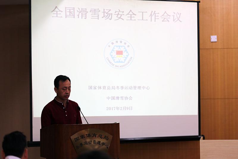 全国滑雪场安全工作会议于2月9日在首都体育馆召开。图为黑龙江亚布力滑雪场代表发言。