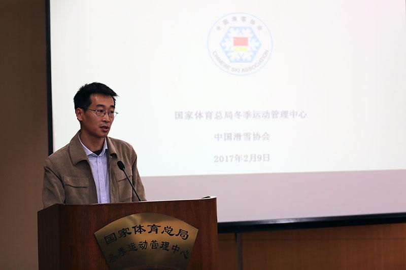 全国滑雪场安全工作会议于2月9日在首都体育馆召开。图为北京市体育局代表发言。