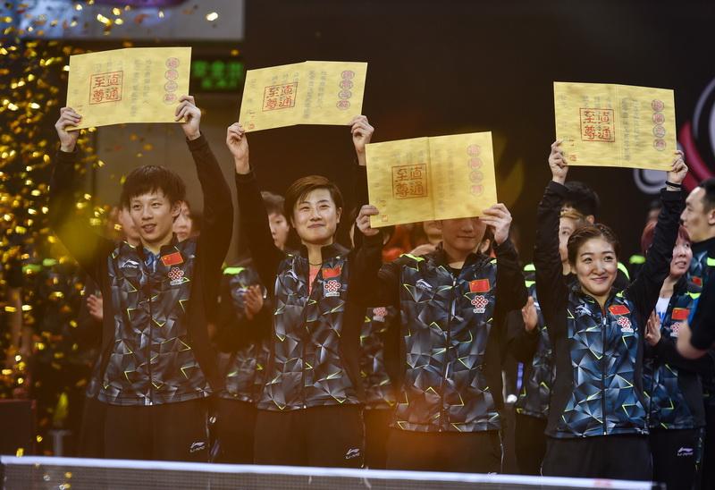 """林高远、丁宁、樊振东、刘诗雯(从左到右)在赛后展示象征直通资格的""""通关文牒"""""""