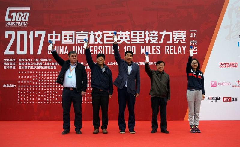 4月8日上午,2017中国高校百英里接力赛(北京站)在国家奥林匹克体育中心鸣枪起跑。