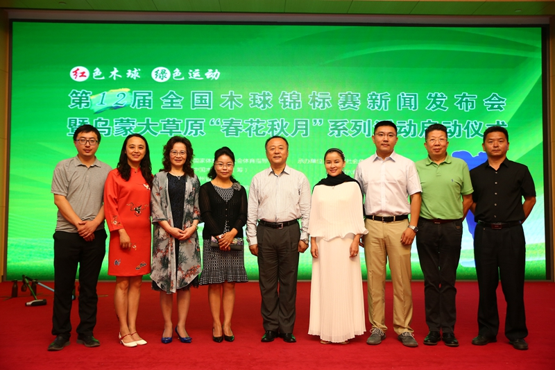 6月26日,第12届全国木球锦标赛在京召开新闻发布会。