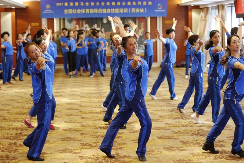 为期3天的全国社会体育指导员健身技能培训(西安站)于6月29日落下帷幕。