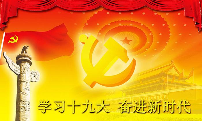 """中国梦"""",实现中华民族伟大复兴的信心与决心,也为足球基金会下一步"""