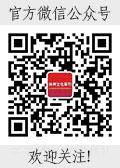 华奥微信公众平台
