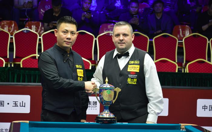 中式台球世锦赛决赛 郑宇伯21 19逆转梅林夺冠图片