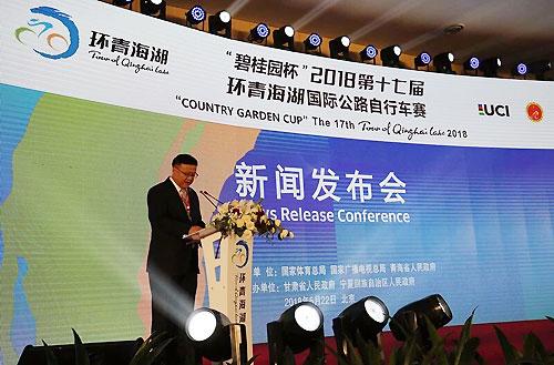 19家赞助商赞助2018环青海湖自行车赛
