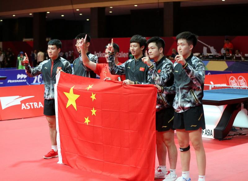 乒乓球男子团体:中国队夺冠