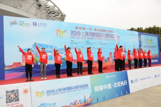 """新年第一马 一马当先 """"上海银行杯""""2019上海马桥国际"""