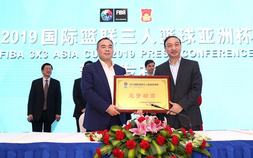 2019国际篮联三人篮球亚洲