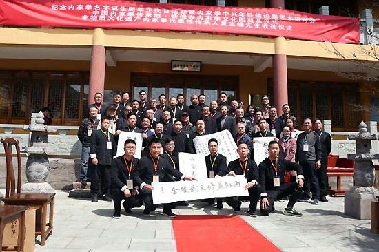 浙江非遺內家拳正名350年慶典在寧波鐵佛寺舉行
