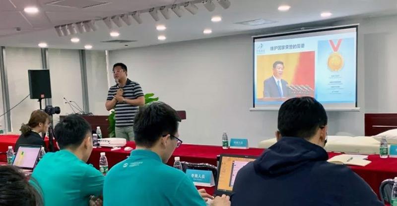 冰雪项目损伤康复治疗方案分享会在京举办