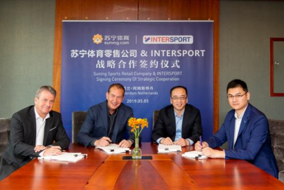 苏宁+INTERSPORT  智慧零售玩转万亿体育消费市场