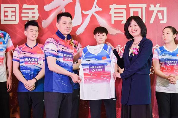 羽毛球协会工作计划_国家羽毛球队签约新赞助商 - 中国羽毛球协会官方网站