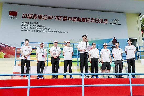 分分时时彩奥委会2019年奥林匹克日活动在全国举行