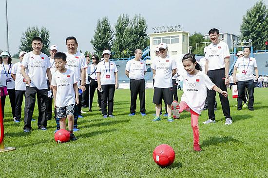 新2开户:共筑奥运之路 中国银行奥林匹近日运动体验升级