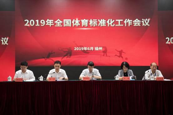 http://www.weixinrensheng.com/tiyu/355946.html