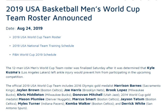 一人未裁!库兹马伤退 美国男篮世界杯12人名单确定