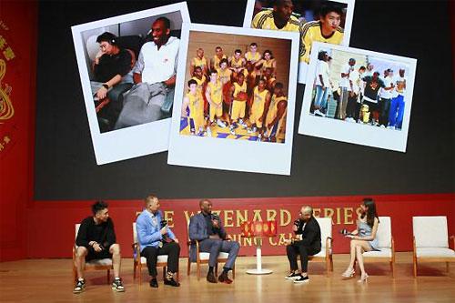 NBA巨星科比新书《巫兹纳德系列:训练营》发布