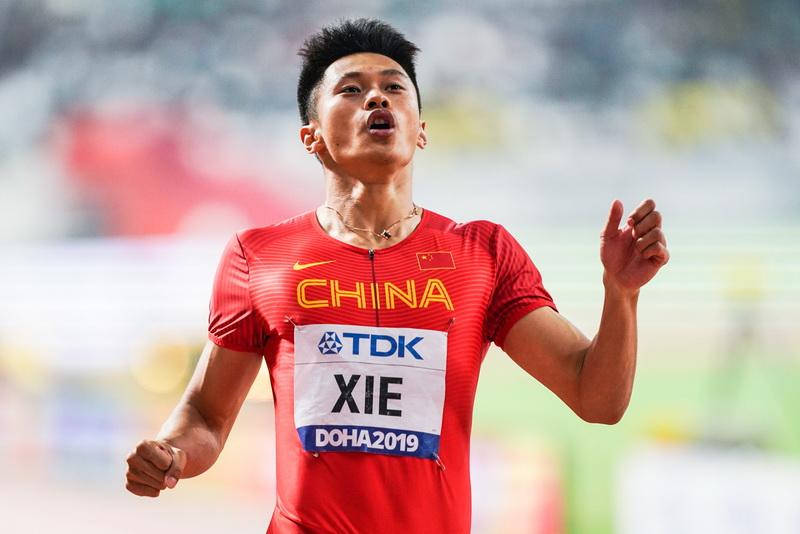 男子200米半决赛 谢震业20秒03晋级决赛