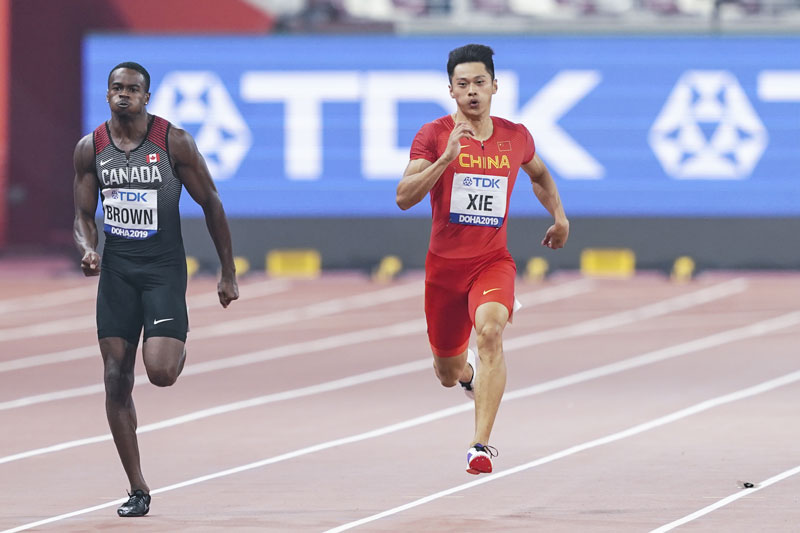 2019年多哈田径世锦赛:男子200米决赛