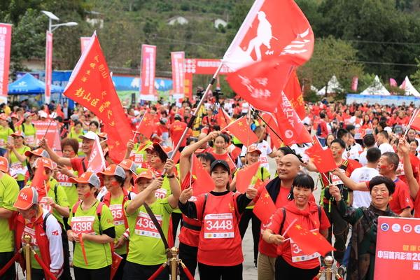 中國體育彩票2019全國重陽登高健身大會中心主會場活動在成都市蒲江縣舉行
