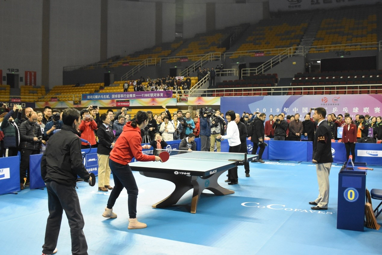 2019年中国职工乒乓球联赛总决赛隆重开幕