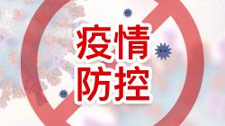 澳门mg娱乐官网