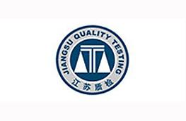江苏省产品质量监督检验研究院