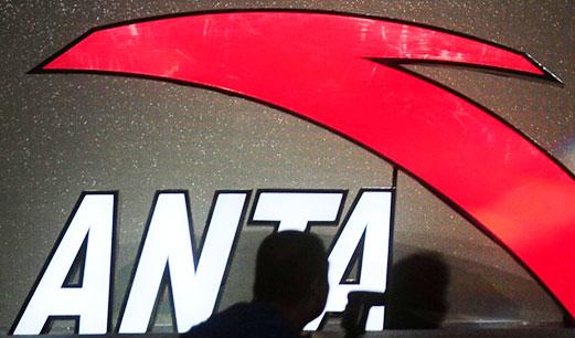 安踏体育:2020年第四季度FILA零售额同比