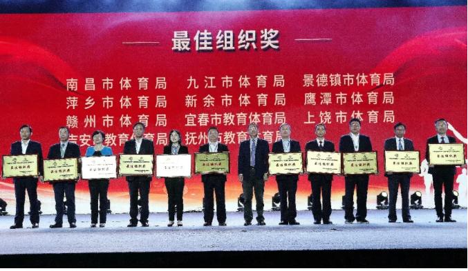 江西省第六届全民健身运动会精彩回顾