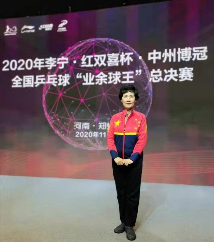 70岁以上组女单冠军薛珊珊