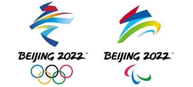 北京冬奥会公开征集官方瓷砖供应商