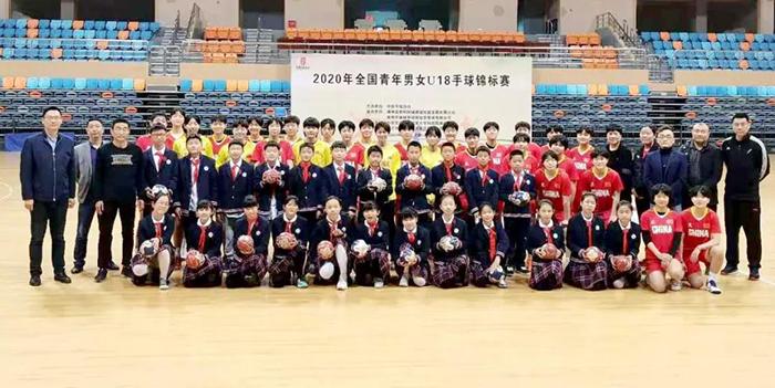 小手球大梦想,体教融合新试点 ——国家少年女子手球队&滁州四小零距离互动