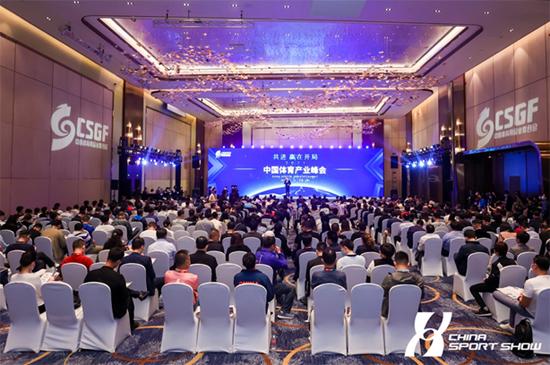 2021(第39届)中国体博会在上海盛大开幕