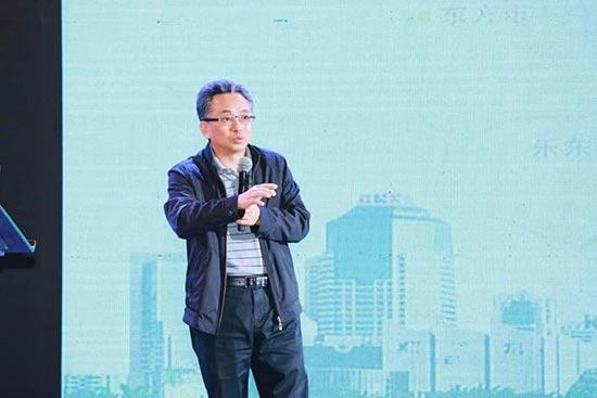 陈小华:海南自由贸易港问题的报告